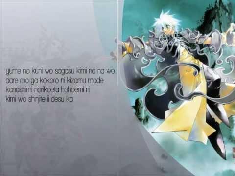 [Karaoke/Instrumental] Houshin Engi: Chihiro Yonekura - Will
