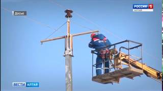 В Змеиногорск экстренно выехала комиссия по ЖКХ