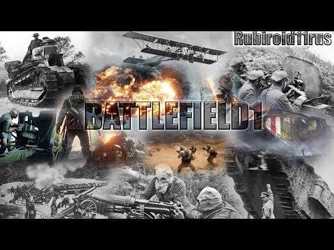 НЕМНОГО ФАНА BATTLEFIELD 1 В ЛЕНТУ))) thumbnail