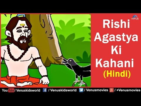 Ganesh Chaturthi Ki Katha (Hindi)