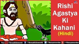 Rishi Agastya Ki Kahani (Hindi)