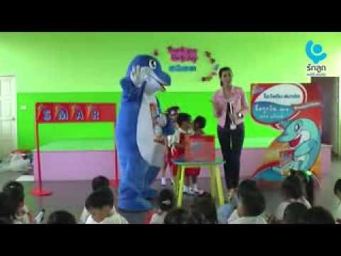 talk about kids รร.อนุบาลบ้านสนุกคิด 1/4(27/07/55)