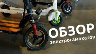 Обзор Электросамокатов [4K].  Гаджетариум #132(, 2016-06-28T07:05:51.000Z)