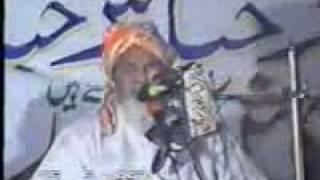 Qari Abdul Hafeez Faisalabadi -  La ilaha ilallah 4/8 (Pbujabi)