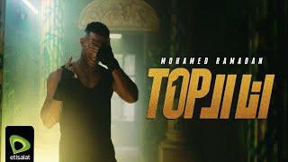 Mohamed Ramadan - ElTop [Official Music Video] - محمد رمضان - أغنية أنا التوب - آقوي كارت من اتصالات