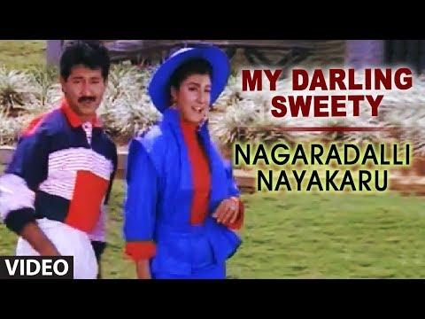 My Darling Sweety Video Song   Nagaradalli Nayakaru   Sunil, Malasri   Kannada Old Songs
