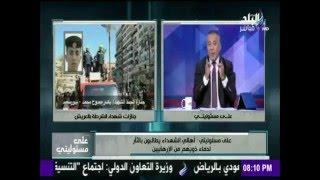 بالفيديو.. أحمد موسي يعرض إشارات وتعليمات محمد مرسي 'الإخوانية' لنجله من داخل القفص
