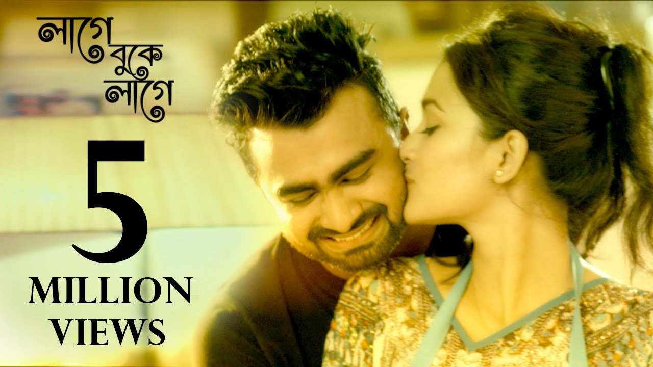 Lage Buke Lage   লাগে বুকে লাগে   Imran   Anwesshaa   Bangla new song 2017