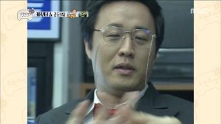 [Infinite Challenge] 무한도전 - JeongJunha say hongcheul 'Find as crazy' 20170218