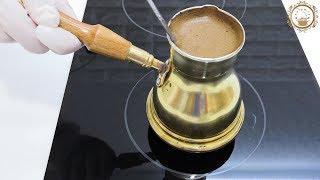 القهوة على الاصول و كافة اسرارها حصريا لقناة مطبخ قمر مشرف