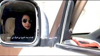 Saudi-Arabien erlaubt Frauen das Autofahren