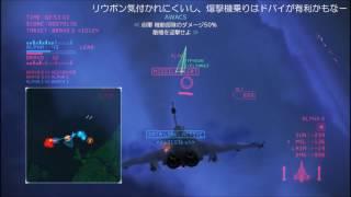 ACECOMBATINFINITY艦隊攻略戦マルチロール機での動き