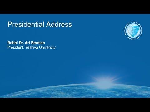 YU and the World of Tomorrow: Rabbi Dr. Ari Berman