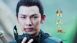 電視劇孤芳不自賞 General and I 亂世·驪歌片花 鍾漢良 Angelababy(楊穎) CROTON MEGAHIT Official