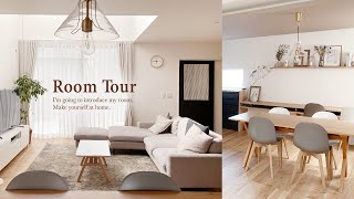 【ルームツアー】無理のない上手な収納でスッキリしたお家 キッチンパントリー収納 カフェのようなナチュラルおしゃれインテリア 子供部屋 5LDK住宅  japanese room tour