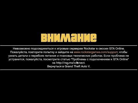 GTA 5 онлайн мультиплеер по сети без лицухи на пиратке