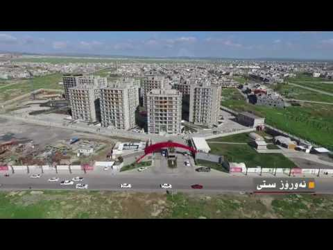 Nawroz city | Video gallery | Baghy Shaqlawa Real Estate Company