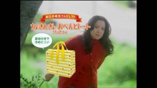 和久井映見をもっと見たい方はコチラ! ↓ http://tinyurl.com/y9hw7eq.