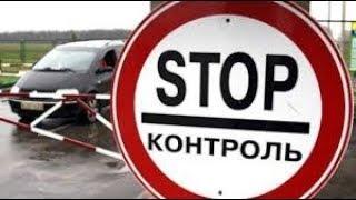 Дорога в Донецк. Едем к родителям.