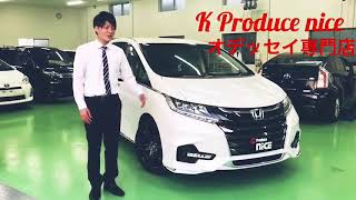 【新車】ホンダ オデッセイ アブソルートEX RC1 大阪府 茨木市