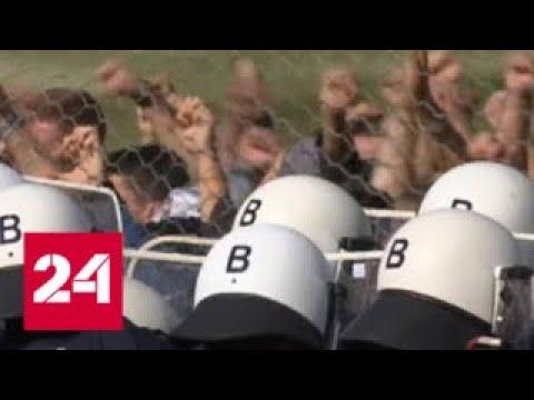 Австрия тренируется отбивать атаки нелегальных мигрантов на границе - Россия 24