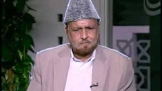 Historic Facts: Programme 3 - Part 1 (Urdu)