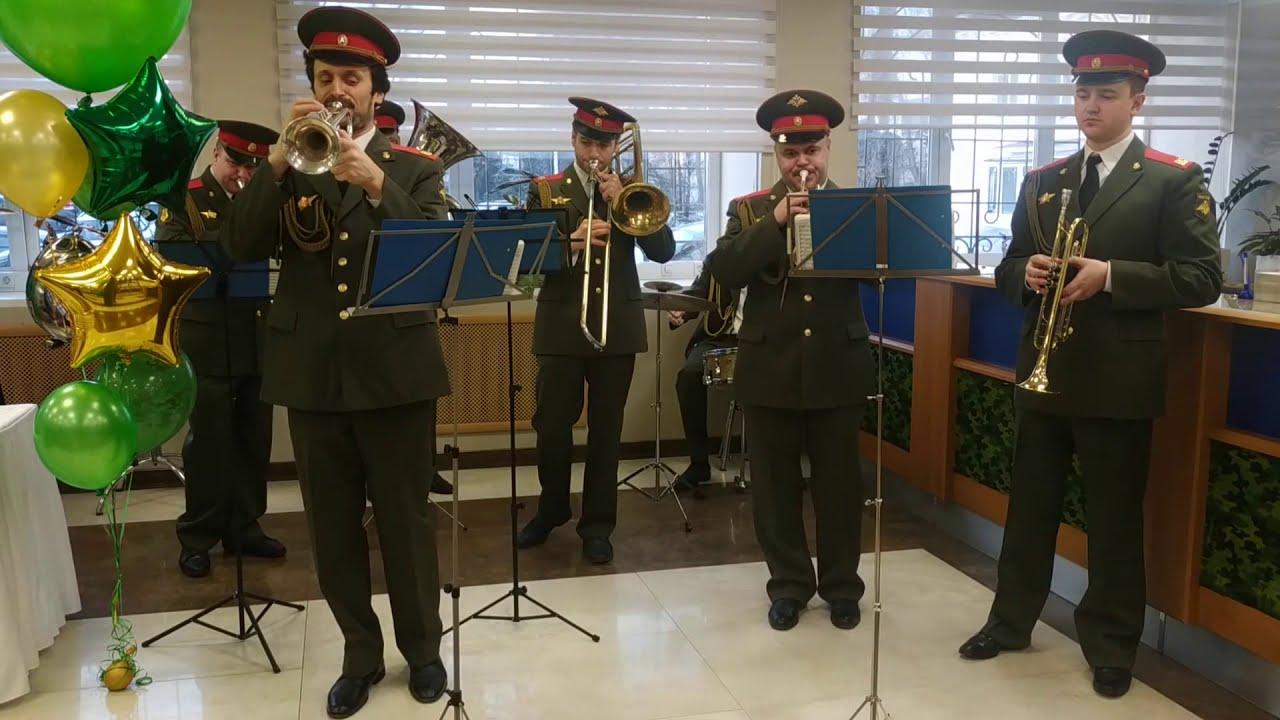 марш Весёлых ребят - военный оркестр