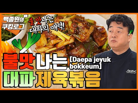 Schezwan Chilli Potatoes | Spicy & Hot | Indo Chinese Appetizer Recipe | Kanak's Kitchen from YouTube · Duration:  4 minutes 50 seconds