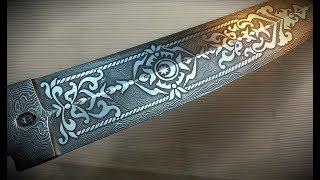Damascus steel knife. Etching pattern...