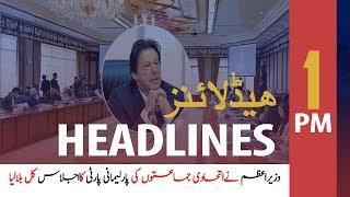 ARY News Headlines   PM Khan Summons Federal Cabinet Meeting Tomorrow    1 PM   6 Jan 2020