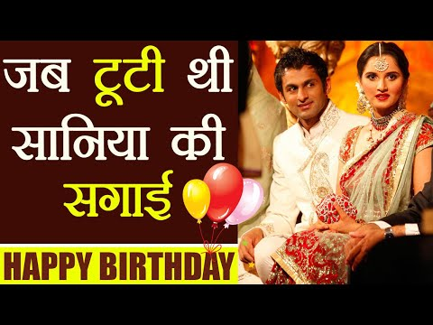 Sania Mirza B'day Special: Know about Her love life and marriage | वनइंडिया हिंदी