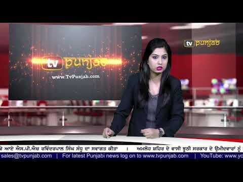 Punjabi NEWS | 10 December 2017 | TV Punjab
