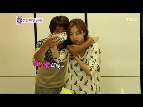 우리 결혼했어요 - We Got Married, Kwang-hee, Sun-hwa(8) #13, 광희-한선화(8) 20121103