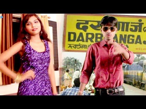 Bhojpuri का जबरदस्त गाना 2017 - Darbhanga Jila - Ajay Darbhangiya - Bhojpuri Hit Songs 2017
