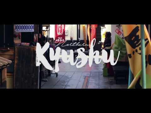 Northern Kyushu Travel Video