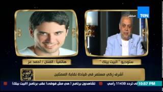 فيديو| أحمد عز يهنئ الفائزين في انتخابات المهن التمثيلية