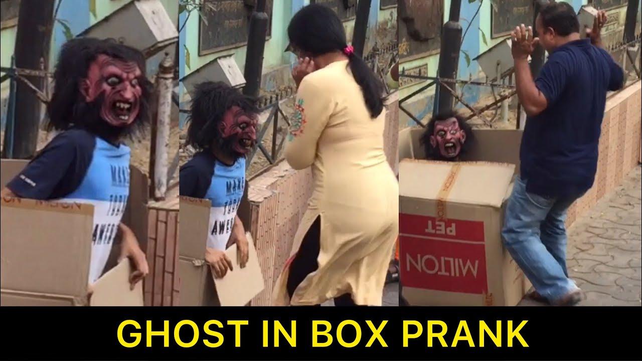 বাক্সতে ভূত (Ghost In Box Prank) | Pranks In Kolkata | Naughty Bongs