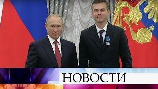В Кремле президент вручил футболистам сборной и тренерскому штабу ордена и почетные грамоты.