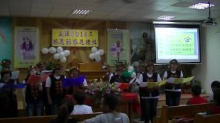 新興教會詩班唱排灣聖詩