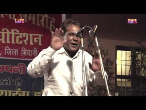 Jisne Kari Daga Ki Kaar | 2017 Latest Ragni | Sanjay | New Haryanvi Ragni