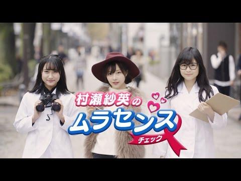 【MV】Let it snow !(Short ver.) / NMB48 team BII[公式]