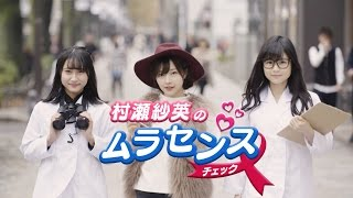 【MV】Let it snow !(Short ver.) / NMB48 team BII[公式]
