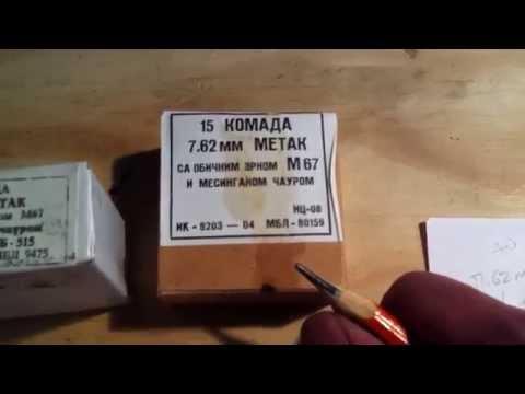 Yugo M67 Ammo Box Script Translation