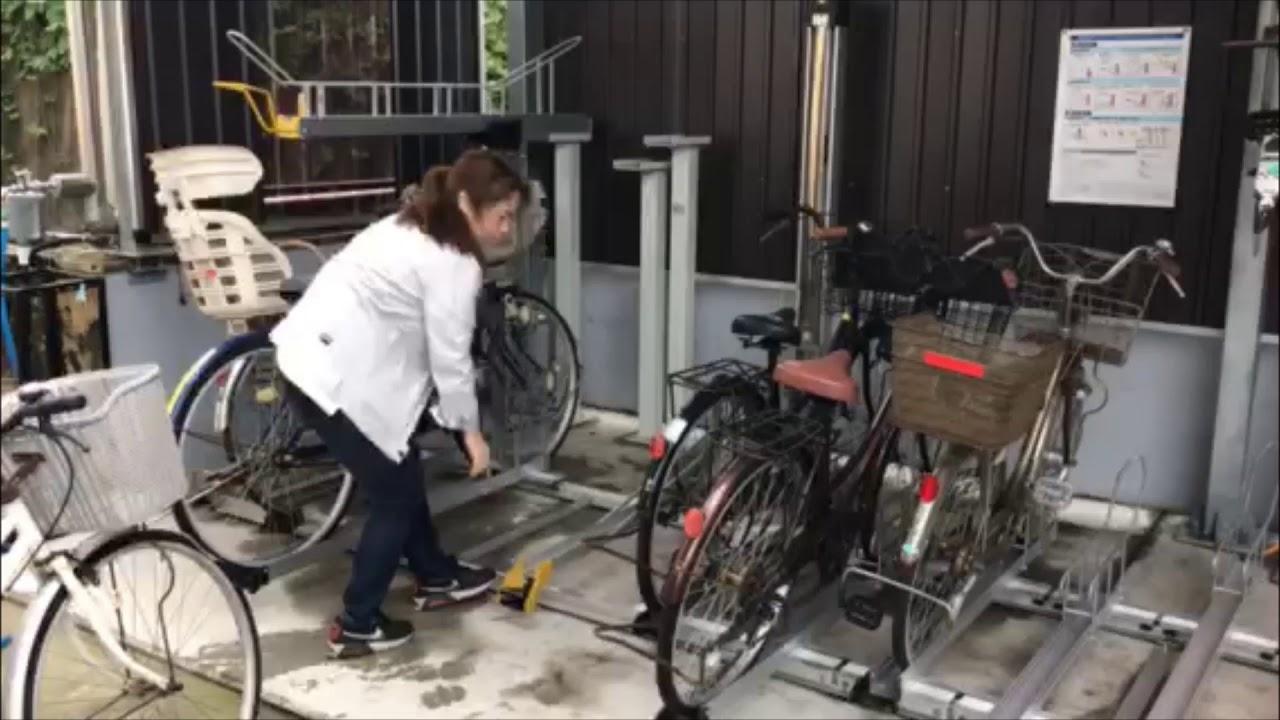 【サス・サンワ駐輪ラック】垂直式サイクルラック動作方法(自転車あり)