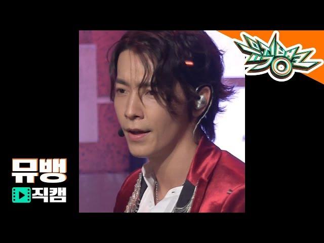 슈퍼주니어DE(Super Junior DE) 동해 - 머리부터 발끝까지 ('Bout you) / 180817 뮤직뱅크 직캠