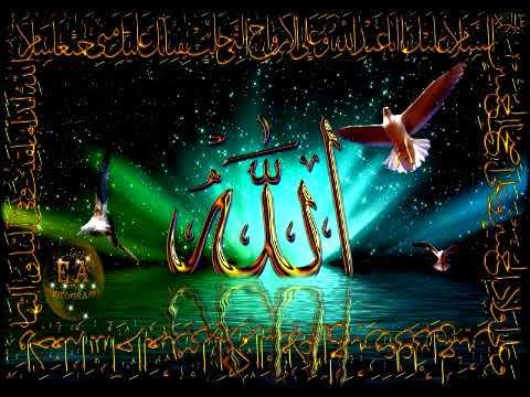 coran et islam,sourate 25 le discernement  en kabyle.Sourate furqane en kabyle.