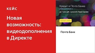 [Кейс] Настройка Яндекс Директ.Получили 1012 заявок