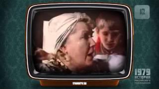 Телефильмы конца 70 х
