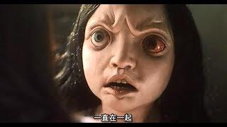 【美男子】几分钟看完日本经典恐怖片《轮回》日本恐怖三部曲之一,胆小慎入!