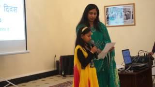 Poem recital by Ahana Ranjan on Hindi Day